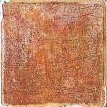 Плитка универсальная MONTERREY ARANCIO 1515 TOZZETTO ARANCIO