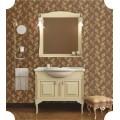 Комплект мебели Deluxemebel Равелло 75 слоновая кость