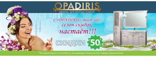 OPADIRIS SALES -50%