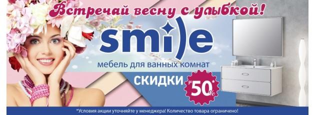 SMILE SALES -50%
