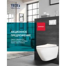 New TECE Комплект Инсталляция + Унитаз TECE ULA (Германия)