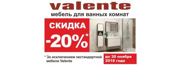 VALENTE -20%