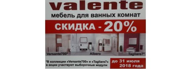 -20% Valente, VERSANTE 700+ TAGLIARE 7