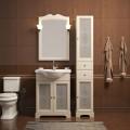 Комплект мебели Opadiris КАМА 65 слоновая кость