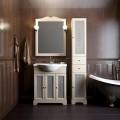 Комплект мебели Opadiris КАМА 75 слоновая кость